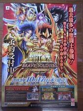 SAINT SEIYA BRAVE SOLDIERS 2013 POSTER B2 JAPAN SHINGO ARAKI KURUMADA ANIME PS3