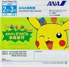 ANA All Nippon Airways Timetable  February 1, 2004 =