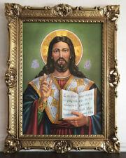 Markenlose Deko-Gemälde Christus