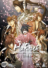 Hakuoki . The Complete Season 1 . All 12 Episodes . Anime . 2 DVD . NEU . OVP