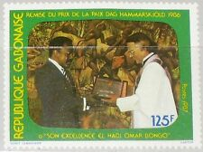 Rapatrié Gabon 1987 987 615 pres. Bongo accepting DAG HAMMERSKJOLD peace price MNH