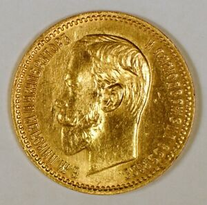 1904 Russia 5 Roubles Gold Coin for Nicholas II of the Romanovs