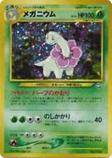 Meganium (Japanese) – No.154 –Holo Rare NM Pokemon Japanese 3DY