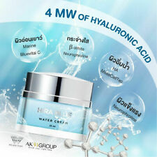 1X Hira Blue Water Cream Day & Night Whiten Skin Smooth Concise Reduce wrinkles