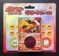 Pokemon Blister Charizard Ex 1st Holo Ed. Starter Deck Japanese Sealed