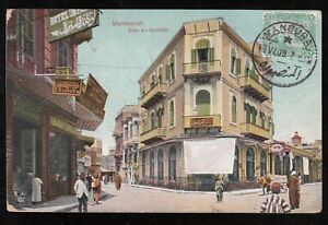 EGYPT   1909 POSTCARD FROM MANSURA TO BOULOGNE VIA ALEXANDRIA