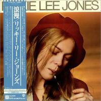 Rickie Lee Jones Rickie Lee Jones Warner Bros P-10675W LP Japan OBI INSERT