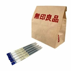 [5 pieces] MUJI MOMA Smooth writing Clip pen Gel Ink Knock Type Blue 0.5mm F/S