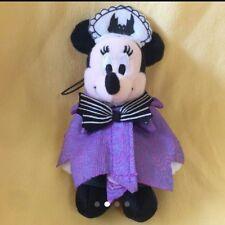 Haunted Mansion Holiday Nightmare cape Minnie Plush Doll Chain Tokyo Disney Land