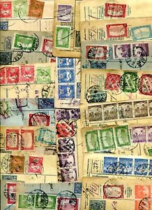 x129 - HUNGARY Lot of (19) Parcel / Packet Cut-outs with Stamps