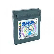 Pokemon version argent - Jeu Nintendo Game Boy - NTSC-J JAP