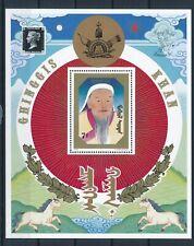 [G64986] Mongolia good Sheet MNH Very Fine