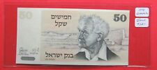 1978 50 Shekels Note. Israel. Uncirculated. Very nice note. (720076)