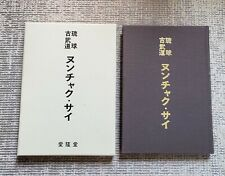 Nunchaku Sai Ryukyu Kobudo Martial Arts Study