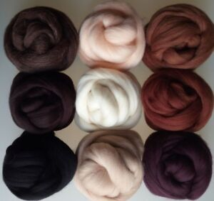 Brown Family* Merino Wool Tops for Needle and Wet Felting White Beige Brown