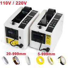 110v 220v 5 999mm Automatic Packing Tape Dispenser Tape Adhesive Cutter Machine