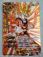 Miracle Battle Carddass J Hero Part2 DRAGONBALL Kai Card J2 God OMEGA 1 SON GOKU