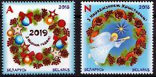 2018. Belarus. Happy New Year! Merry Christmas!. Set. MNH