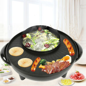 2In 1 Multi-Function Electric Frying Grill Pan Bakeware Cooker Table Top Hot Pot