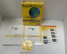 Rosetta Stone Japanese Level 1 Personal Edition - Windows/Mac CD-ROM