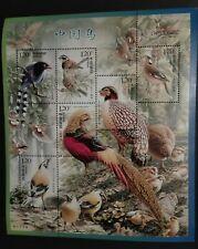 CHINA-CHINY STAMPS MNH 2 - Birds, 2008, **