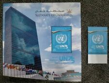 United Nation 2020 Oman  UN 75th anniversary  (Souvenir sheet +stamp)