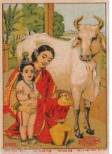Rare Oleograph/Lithograph of Raja Ravi Varma: Krishna Godohan