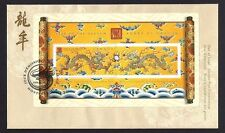 Canada   FDC  # 1837     YEAR OF THE DRAGON     2000  SS   Fresh New Unaddressed