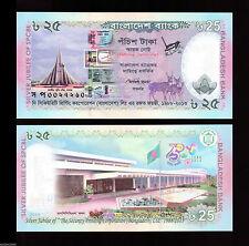 Bangladesh 25 Taka 2013 Commemorative P-62 Mint UNC Uncirculated Banknotes