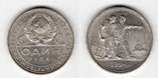 RUSSLAND   1 Rubel 1924   Arbeiterrubel   vz   Silber