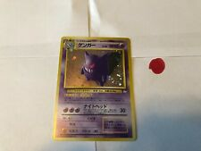 Pokemon Fossil Gengar No 094. Japanese Holo NM