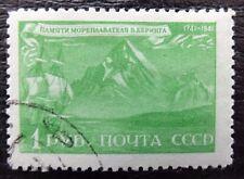 Unione Sovietica Mer 858, SC 888, Centenario della morte di V.J. Bering, timbrato