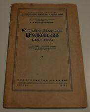 Tsiolkovsky EXT RARE 1948 Space cosmos rocket science book Russian USSR SOVIET