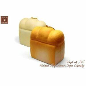 Cafe de N Bakery Whole Loaf Bread squishy
