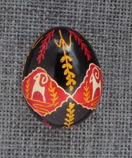 Pysanka, Real Ukrainian Easter Egg, Quail Shell, Deer , N5
