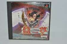 GUNNM Playstation PS Import Japan