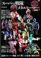 Super Sentai vs Metal Heroes Super Data Japanese book tokusatsu Kyuranger