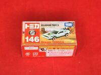 Tomica Dream Tomica No. 146 DeLorean part. 3