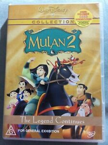 Mulan 2 - Region 4 DVD - Great Condition - Disney - FREE POST