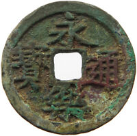 CHINA CASH COIN  #rv 439
