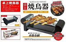 F/S Japanese Yakitori Charcoal Gril On a desk HAC6986 From Japan