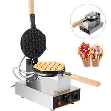 110V Stainless Steel Electric Nonstick Egg Bubble Cake Oven Waffle Maker CA