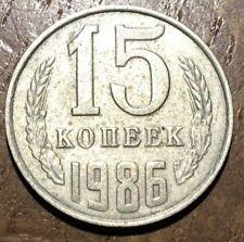 PIECE DE 15 KOPECK 1986 CCCP