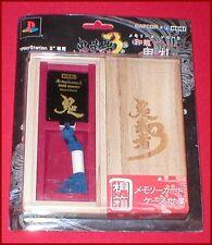 Hori Capcom Onimusha 3 Memory Card 8MB for Playstation 2 PS2 System NEW SEALED