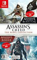 """USED Assassin's Creed Liber collection - Switch [CERO rating """"Z""""]"""