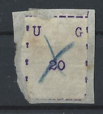 Uganda Missionary Type 2 20CT Violet On Piece SG38 Cat £300 (M95)