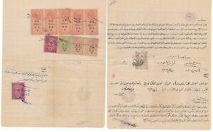 Lebanon Document W/ Hedjaz & Notary & Double Ovpt Error ADPO ZO Revenue Stamps