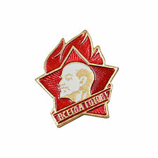 SOVIET RUSSIAN CCCP ARMY LENIN METAL BREAST BADGES