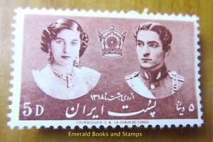 EBS Persia 1939 Marriage of Mohammad Reza and Princess Fawzia Fuad Mi. 741 MNH**