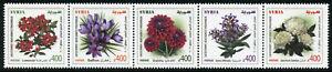 Syria 2019 MNH Flowers Lawsonia Dahlia Jasmine 5v Strip Flora Nature Stamps